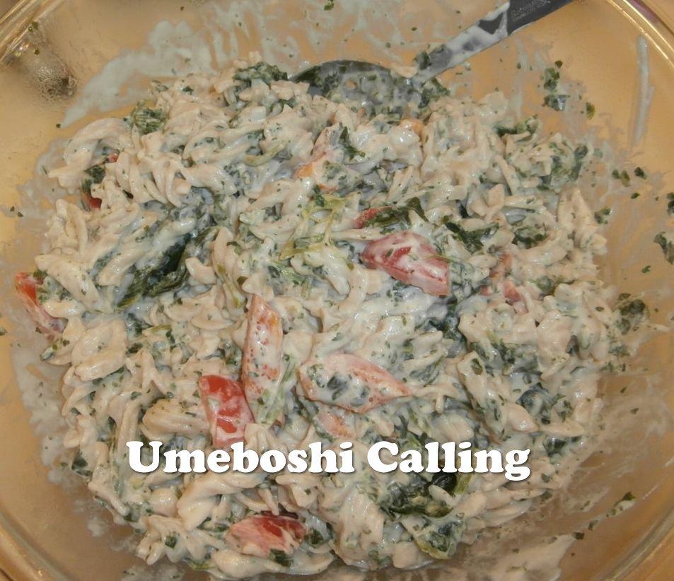 umeboshi calling